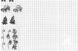 Тренировочная карта с орнаментами