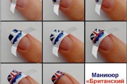 Выполнение маникюра с флагом