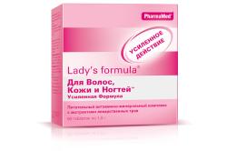 """Комплекс витаминов """"Lady's formula"""" для здоровья ногтей"""